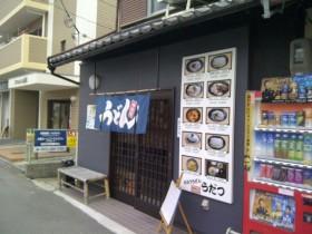 IMG-20111210-00031