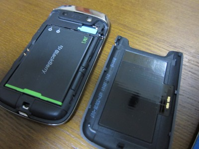 Blackberry9790の裏蓋