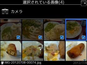 Capture23_43_50