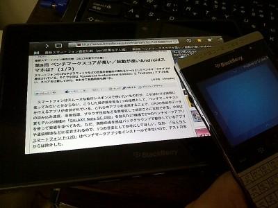 IMG-20121008-00626