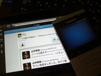IMG-20121008-00627