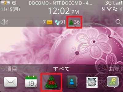 121206otake_countdown_zu01_cs1e1_480x