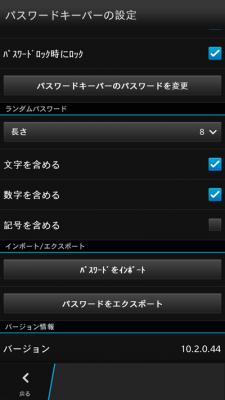 2014-03-13 13.47.58