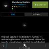 BlackBerry CLASSICでandroidアプリの削除出来ない問題に取り組む その2