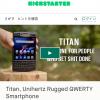 Titanへの出資方法(購入とは書かない)