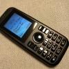 スマホの子機として使えるmini R phoneを接続